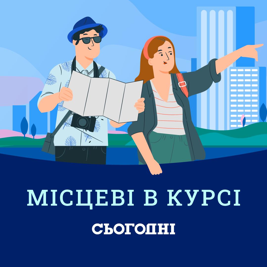 Черкассы: Ялта на Днепре и настоящий город каштанов