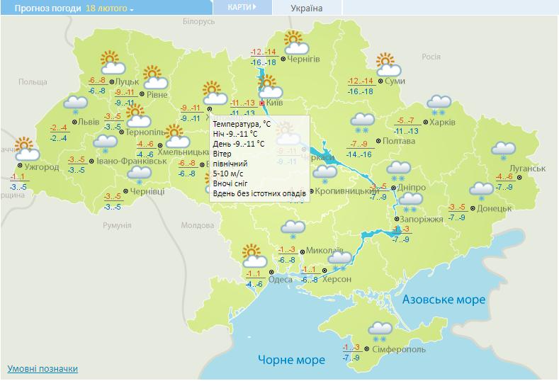 """В Україну йдуть власіївські морози і """"вовчі весілля"""": де буде холодніше за все"""