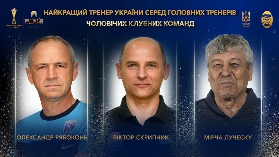 """""""Это комедия"""": Суркис в шоке от того, что Луческу попал в тройку лучших тренеров года"""