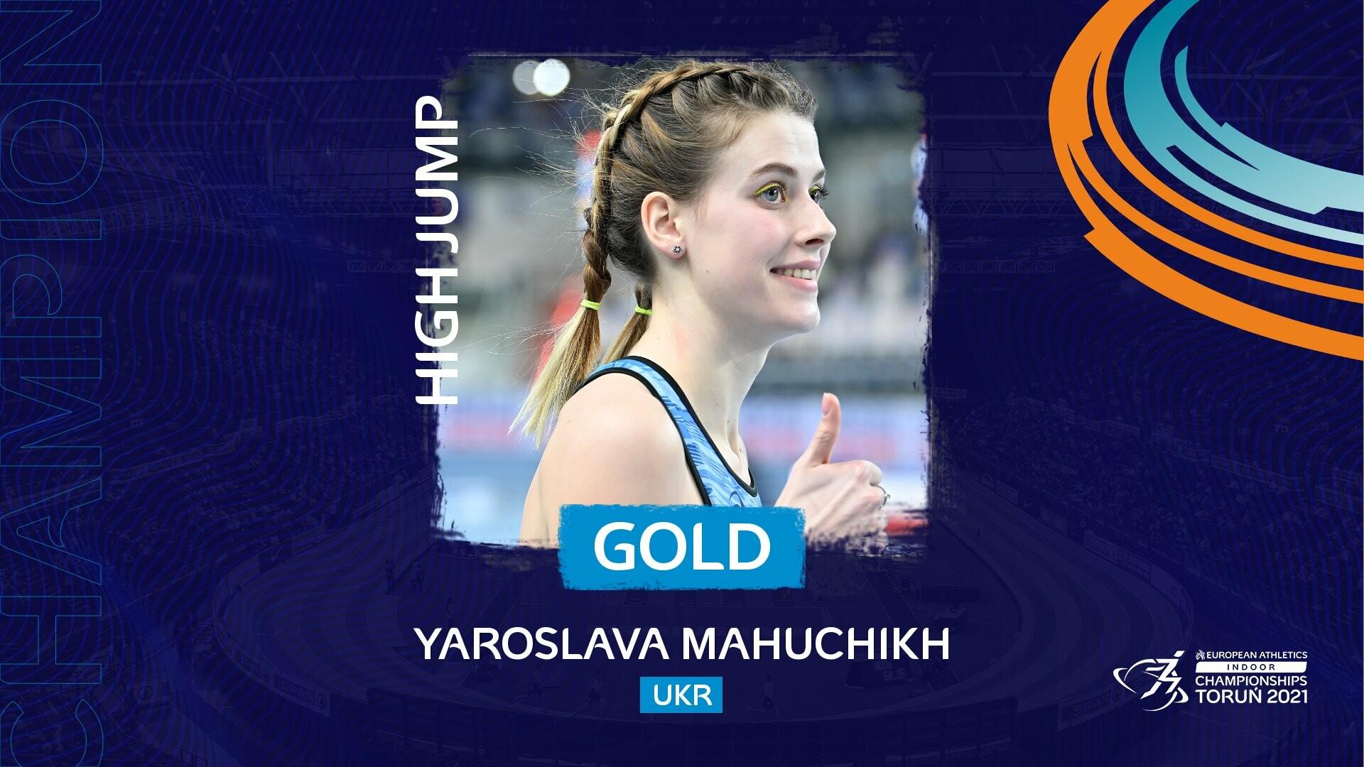 """Украинка Магучих выиграла """"золото"""" чемпионата Европы!"""
