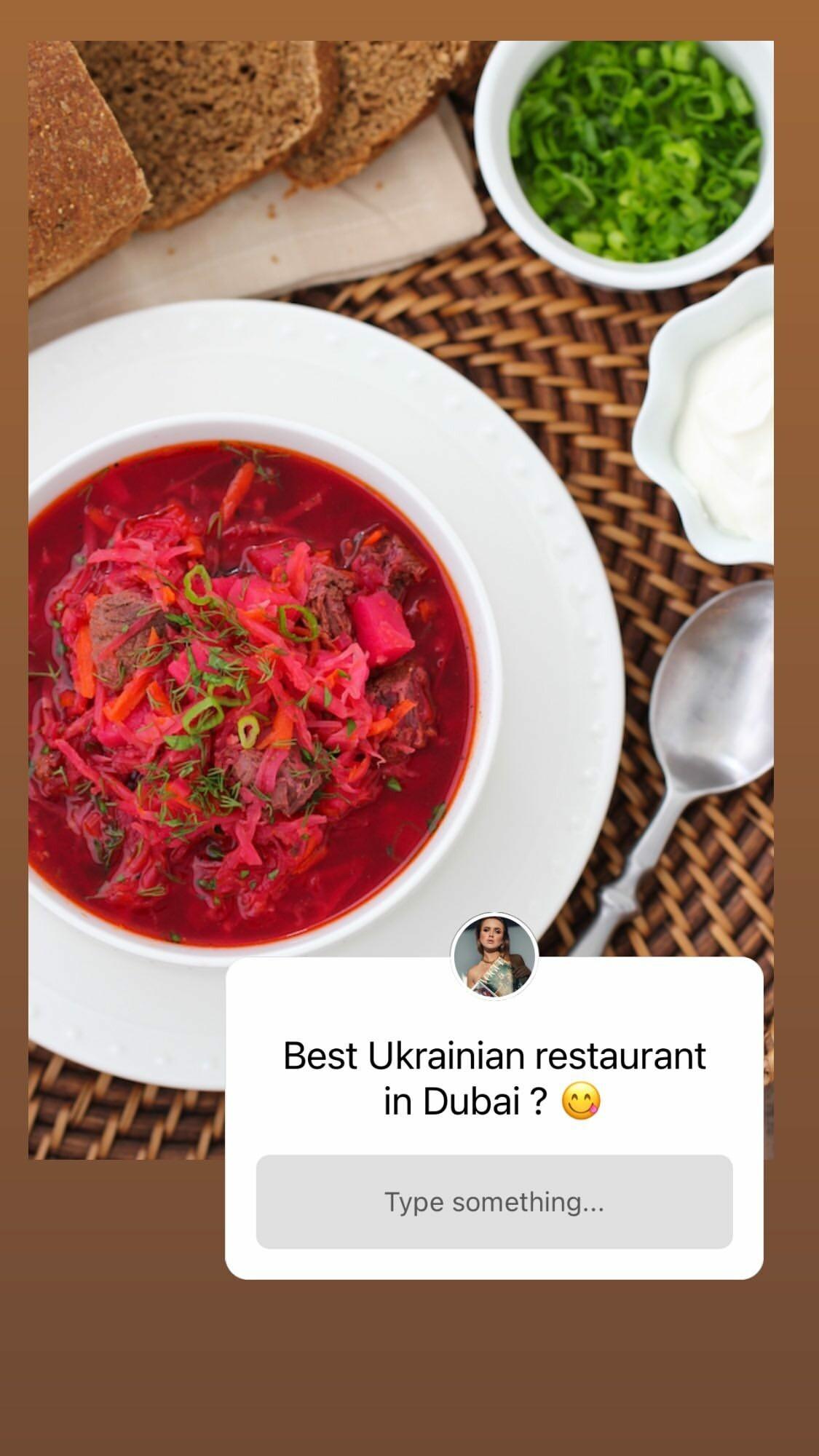Послала поцелуй в вечернем платье: Свитолина шиканула в Эмиратах в украинском ресторане