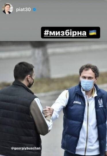 Легендарный Буффон неожиданно передал привет украинскому вратарю