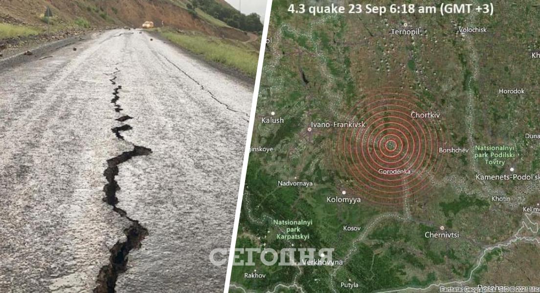 В Украине произошло землетрясение - в каких областях трясло - Новости Украины | Сегодня