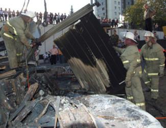 фото ЦП ГУ МЧС Украины в Донецкой области