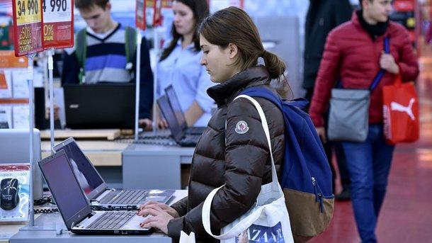 """Каждый пятый ноутбук в Украине оказывается """"серым"""". Фото: AFP"""