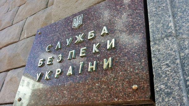Гражданин РФ объявлен в розыск. Фото 112.ua