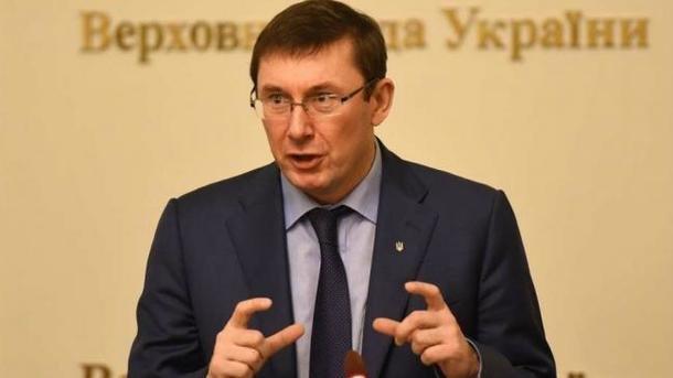 Юрій Луценко. Фото: РБК-Україна