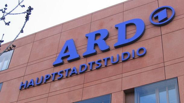 Новый фильм ARD о допинге должен выйти в воскресенье