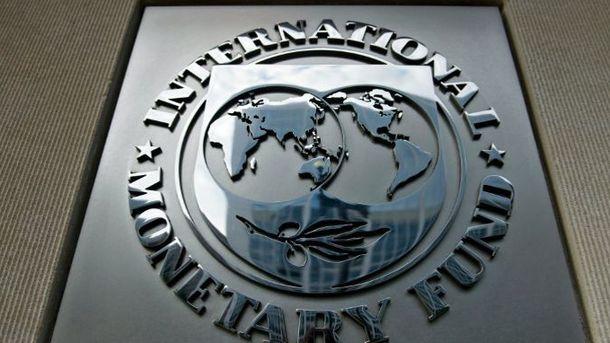 НБУ уже получает деньги от МВФ. Фото: AFP