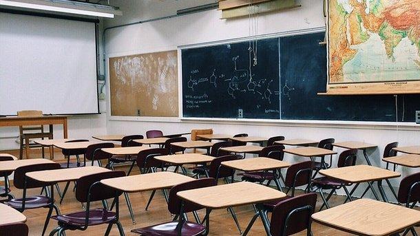 Родители-эмигранты оценили систему образования в мире. Фото: pixabay