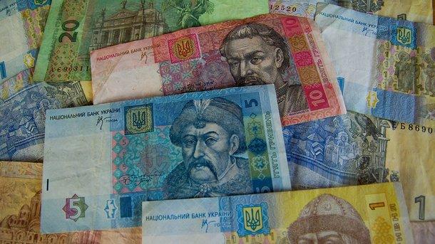Сэкономленные деньги вернут в государство. Фото: Pixabay
