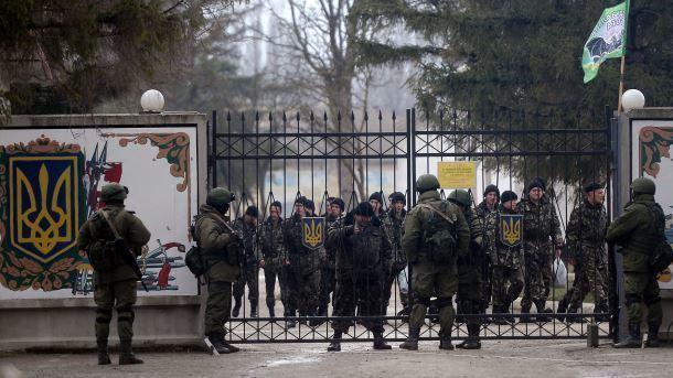 Бывших украинских военных хотят убрать из Крыма. Фото: архив