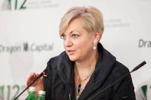Валерия Гонтарева. Фото: пресс-служба НБУ, grushevskogo5.com