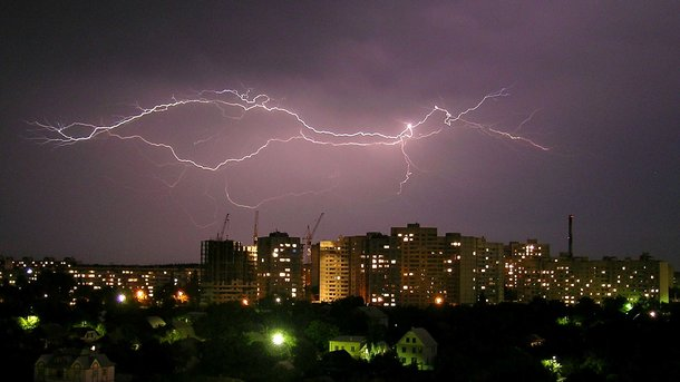 Какую погоду ждать украинцам. Фото: архив