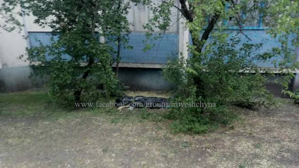 Мужчина разбился после прыжка из окна. Фото: facebook.com/groups/troyeshchyna