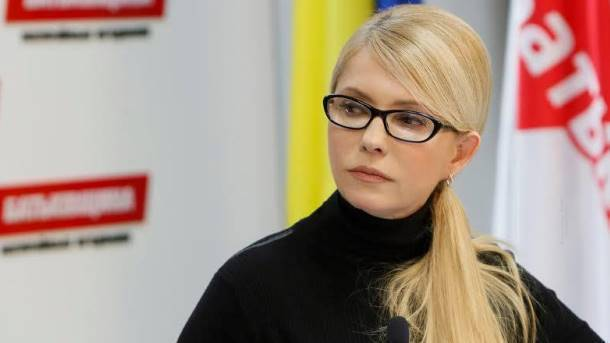 Юлия Тимошенко. Фото: Facebook