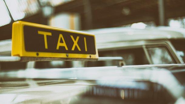 Такси дорожает. Фото: Pixabay