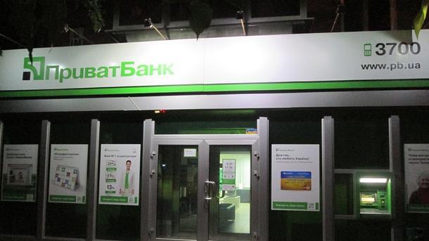 ПриватБанк готов отстаивать свои интересы в суде. Фото: dpchas.com.ua