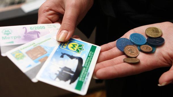 Обменять старые жетоны можно будет в нескольких кассах