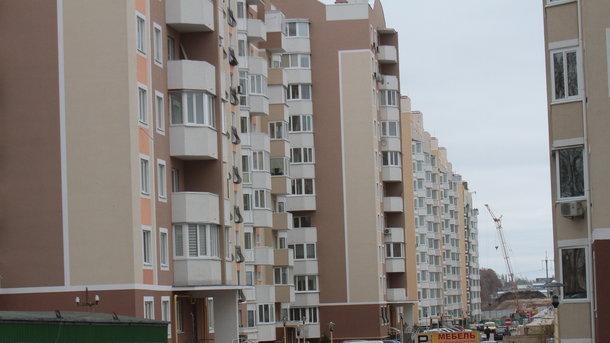 Сколько заплатят украинцы. Фото: архив