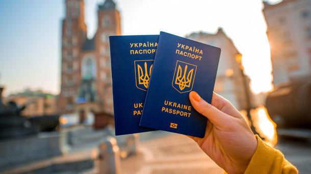 Украинцы путешествуют в ЕС без виз. Фото: архив