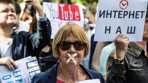 Путин одобрил законопроект об ограничении свободы в интернете. Фото: AFP