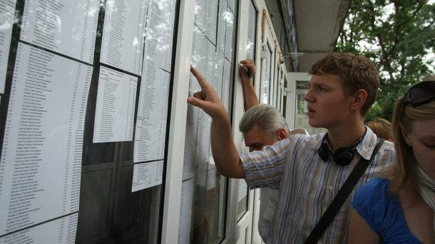 В Украине завершается вступительная кампания 2017. Фото: А. Яремчук