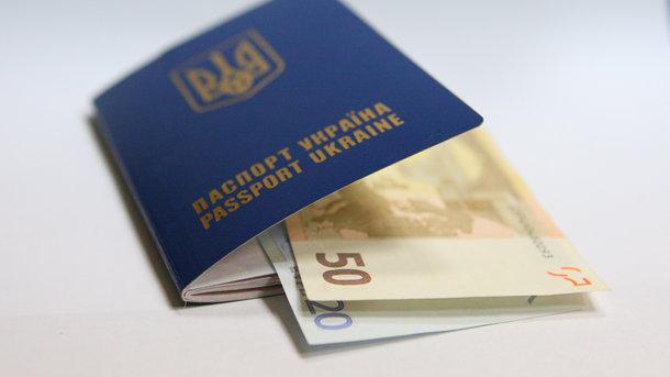 """Мошенники обещают за деньги """"порешать"""" вопрос получения загранпаспорта"""
