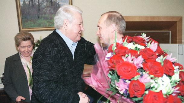 В 1999 году Ельцин официально объявил, что Россию после него возглавит Путин. Фото: архив