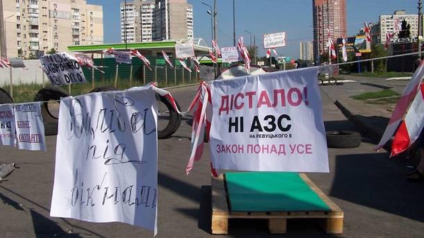 Протест на Ревуцкого. Фото: facebook.com/yuri.pyvovarenko