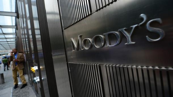 Moody's дало прогноз по Украине. Фото: AFP