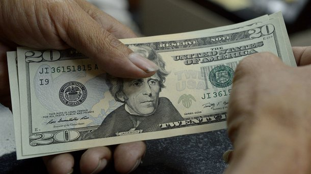 Доллар подорожал. Фото: AFP