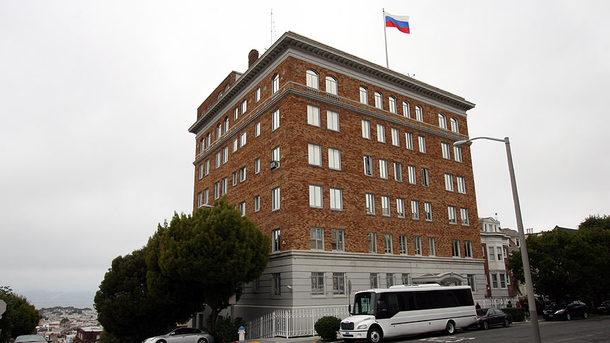 Генконсульство России в Сан-Франциско, фото gerasimov.org