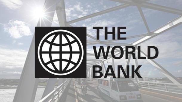 ВБ уже 25 работает с Украиной. Фото: viet-news.net