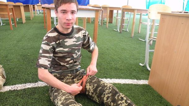 19-летний Павел Гриб пропал в Беларуси. Фото: facebook.com/Игорь Гриб