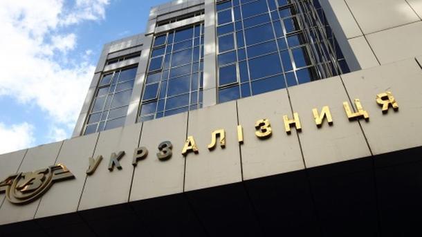 """В """"Укрзализныцю"""" пришли с обысками. Фото: telegraf.com.ua"""