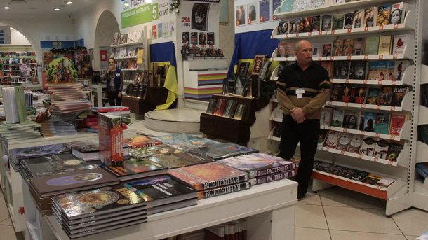 Чаще всего украинцы покупают книги для детей или техническую литературу