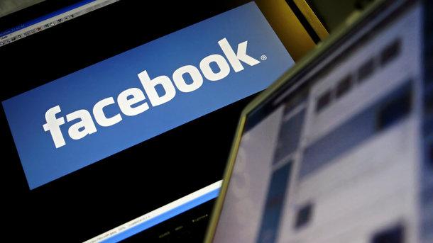 В Facebook может появиться голосовое управление. Фото: AFP