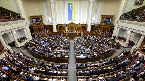 Государственный бюджет Украины принимается Верховной Радой зимой каждого года. Фото: Mikhail Palinchak
