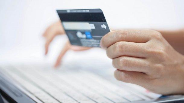 Кредит онлайн на карту: в чем подвох? - Получить быстрый потребительский кредит - давно не проблема | СЕГОДНЯ