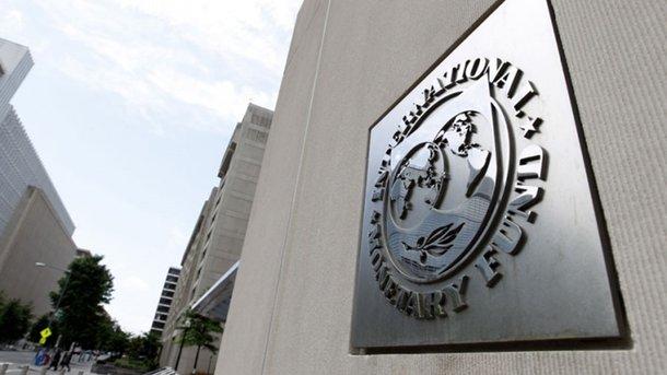 Украина вновь ждет транша МВФ, а Фонд - пенсионной реформы. Фото: AFP