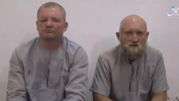 Боевики ИГИЛ казнили второго российского военного, скриншот