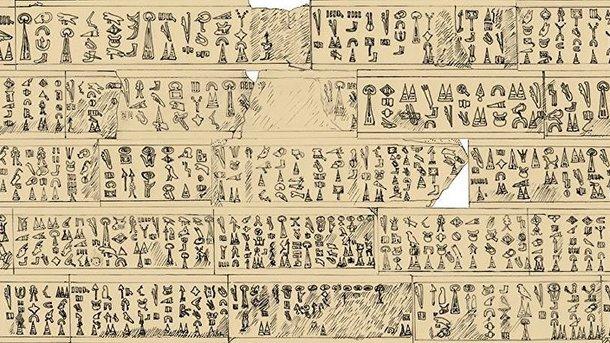 Текст о Троянской войне на лувийском языке, найденный в Турции в конце 19 века. Фото: Luwian Society
