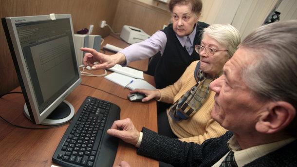 Навчання допоможе людям старшого віку знову стати затребуваними на ринку праці. Фото: dnepr.info