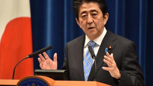 Синдзо Абэ. Фото: AFP