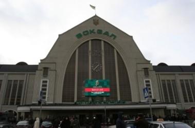 Киевский ж,д вокзал; фото В.Лазебника