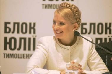 Юлия Тимошенко, byut.com.ua