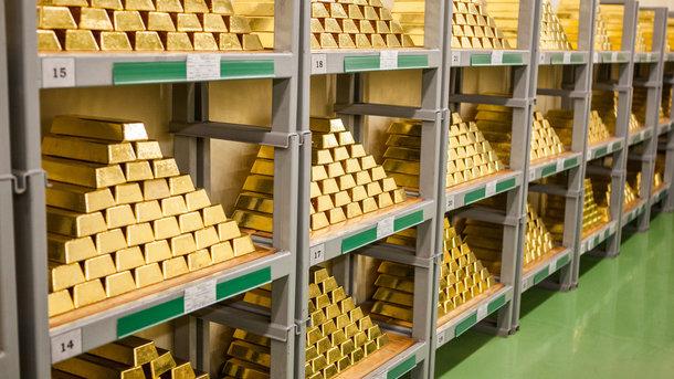 8e186870bbbf0a Купити і продати золото в Україні - чи варто вкладатися в дорогоцінний  метал | СЬОГОДНІ