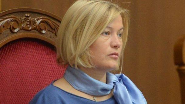 фейсбук ирина геращенко