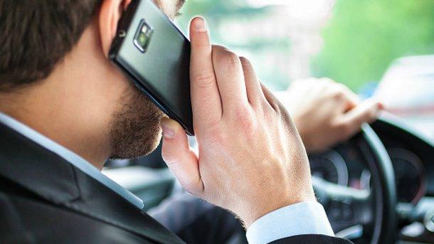 В Киеве и области активизировались телефонные мошенники. Фото: 365news.biz